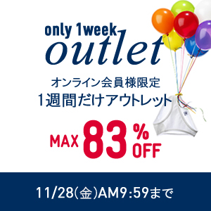 only 1week outlet