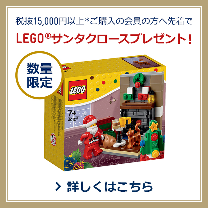 LEGO・パズルプレゼント